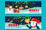 Tải miễn phí vector banner giáng sinh đẹp miễn phí
