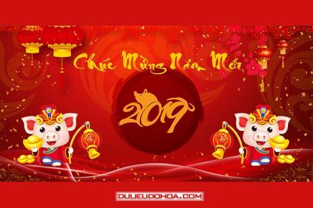 Share PSD banner, background nền chúc mừng năm mới 2019 cực chất