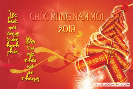 Share file PSD background chúc mừng năm mới 2019