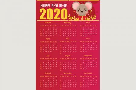 Share Vector Lịch Treo Tường 2020 Miễn Phí, Vector Lịch Tết 2020
