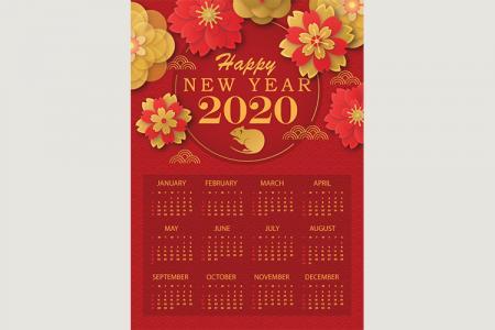 Vector Lịch Tết 2020, Lịch Năm 2020 File AI Free Download