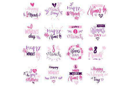 Chia sẻ file vector với bộ chữ trang trí 8/3 tuyệt đẹp cho ngày quốc tế phụ nữ