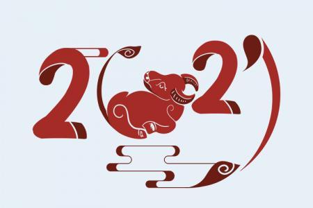 Miễn phí PNG số năm 2021 và hình con trâu năm 2021