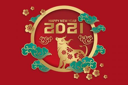 Tải miễn phí file PNG trâu vàng trang trí tết 2021