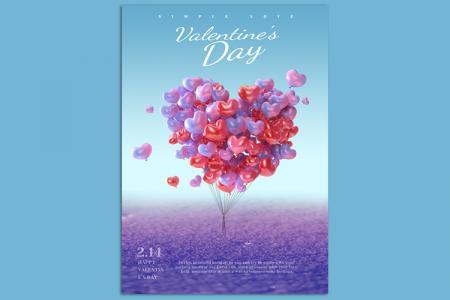 Free PSD trang trí background, thiệp Valentine bóng bay đẹp
